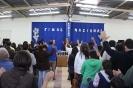 cbm/mx/monterrey/final nacional/2012_1